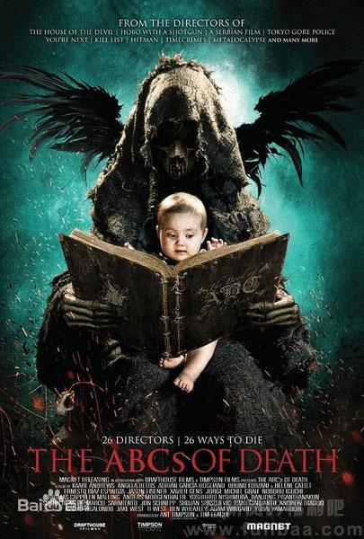 恐怖电影《26种死法》海报