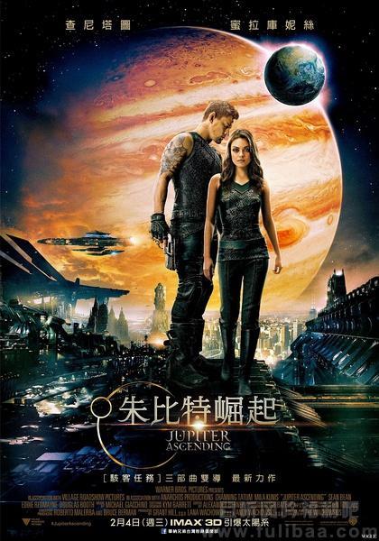 2015科幻大片《木星上行》迅雷高清下载带字幕
