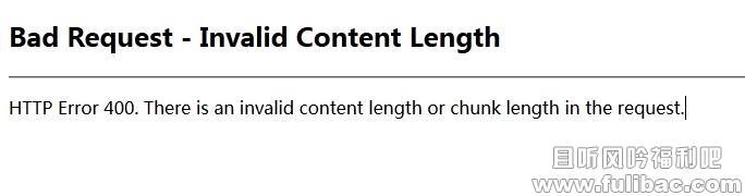 php使用curl遇到400 bad request错误解决方法[技术控]
