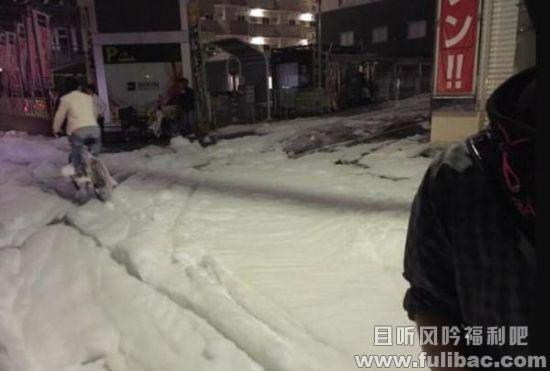 福冈震后现泡沫 疑似与地震存在因果关系
