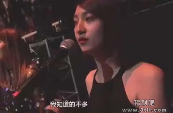 李志《关于郑州的记忆》伴唱美女朱格乐