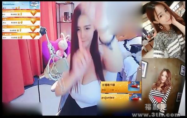 美女主播跳《江南STYLE》 衣服滑落网友发现粉色葡萄