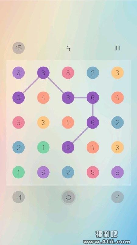 七彩球下载 一款高度上瘾的游戏