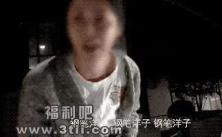 上海现史诗级骂街 你知道其中的钢笔洋子是什么意思吗?