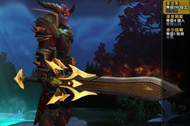 辉煌的破晓大剑 霸气中却带着那么些粗糙